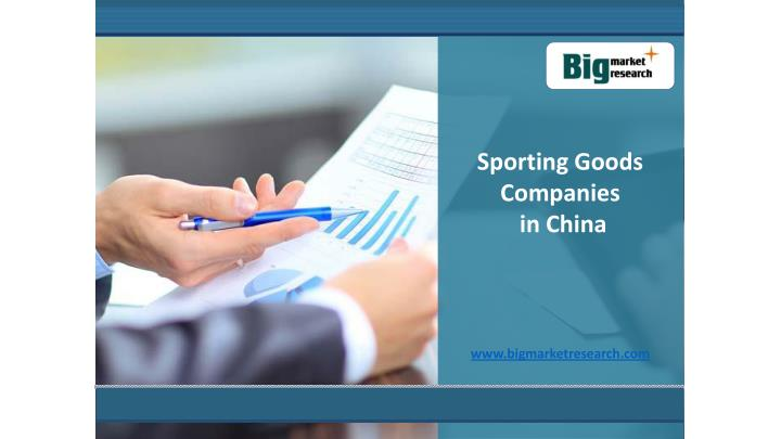 sporting goods industry