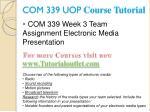 com 339 uop course tutorial8