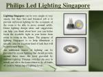 philips led lighting singapore