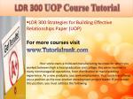 abs 415 ash course tutorial5