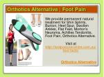 orthotics alternative foot pain