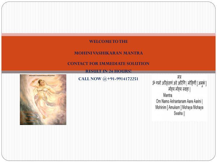 Welcome to the mohini vashikaran mantra