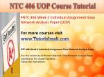 abs 415 ash course tutorial11