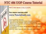 abs 415 ash course tutorial32