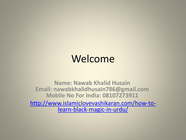 PPT - How To Learn Black Magic In Urdu PowerPoint Presentation - ID