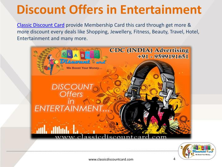 Discount Offers in Entertainment