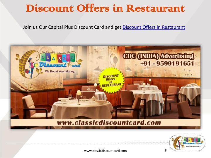 Discount Offers in Restaurant