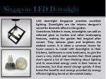 singapore led downlight