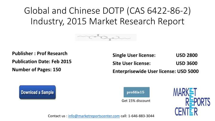 global and chinese dotp cas 6422 86 2 industry 2015 market research report n.