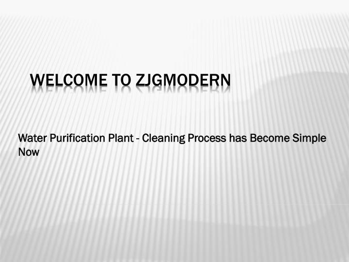 water purification plant cleaning process has become simple now n.