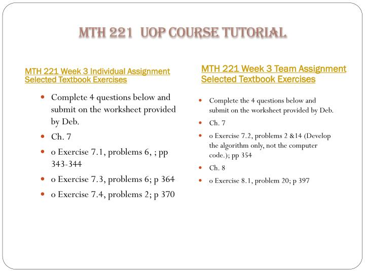 MTH 221  UOP Course Tutorial