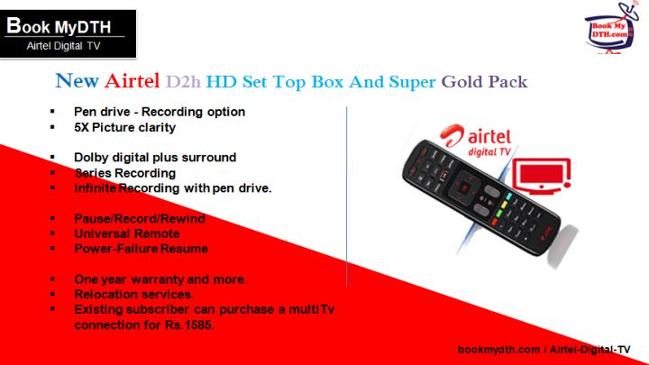 airtel d2h new connection