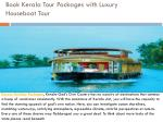 book kerala tour packages with luxury houseboat tour