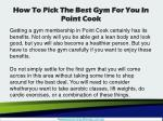how to pick the best gym for you in point cook1