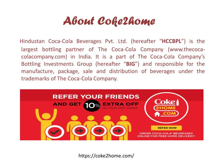 About coke2home