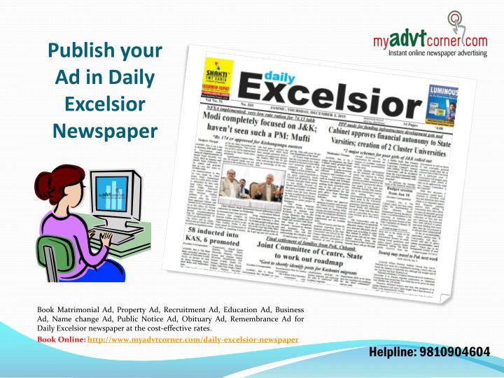 publish your ad in daily excelsior newspaper n.