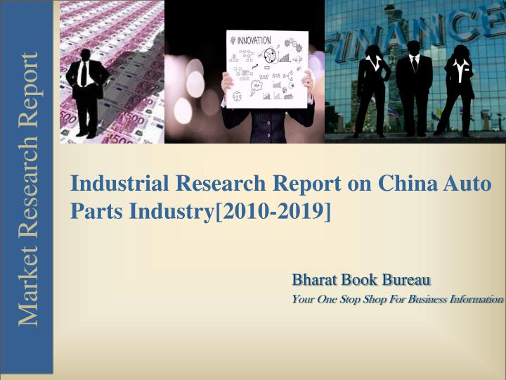 Industrial Research Report on China Auto