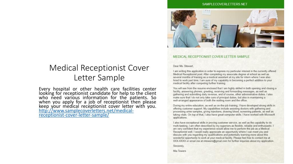 Sample Reception Cover Letter from image4.slideserve.com