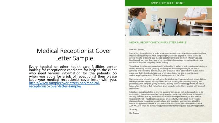 PPT - Medical Receptionist Cover Letter Sample PowerPoint ...