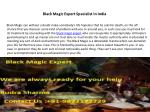 black magic expert specialist in india1
