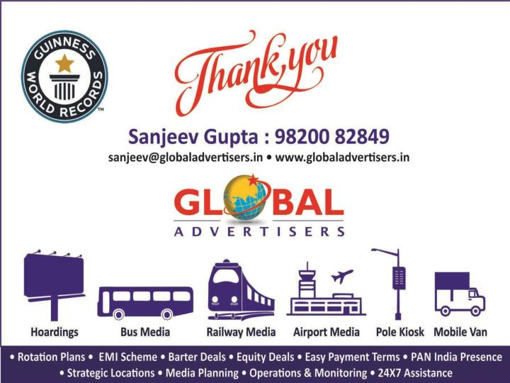 Out of home media in badlapur global advertisers