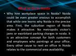 what to do in noida