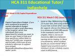 hca 311 educational tutor indigohelp7
