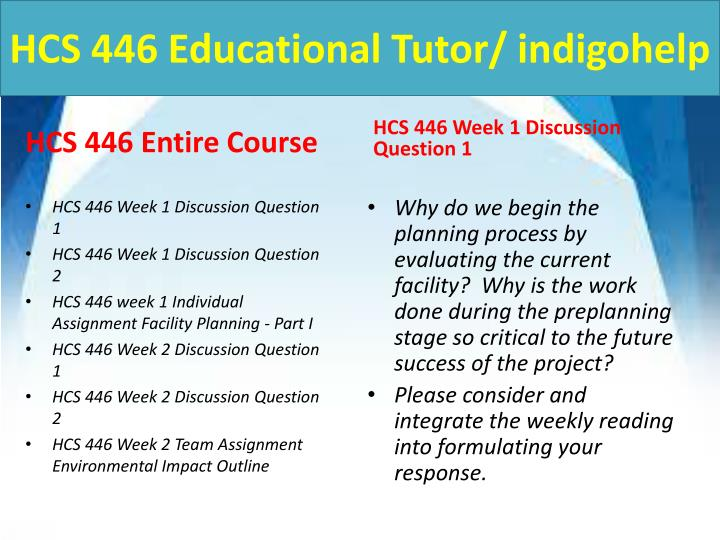 Hcs 446 educational tutor indigohelp1