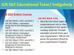 ajs 562 educational tutor indigohelp1