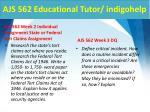 ajs 562 educational tutor indigohelp3