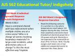 ajs 562 educational tutor indigohelp5