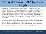 about cgc landran mba college in punjab