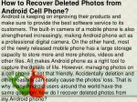 how to recover deleted photos from android cell phone