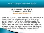 hcis 410 paper education expert10