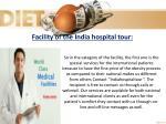 facility of the india hospital tour