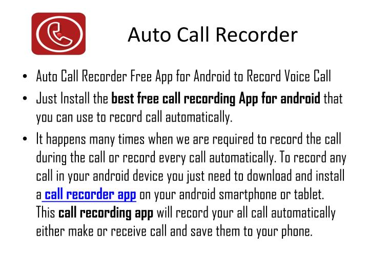 auto call recorder n.