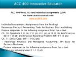 acc 400 innovative educator12