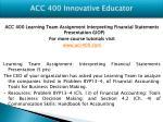 acc 400 innovative educator2