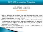 acc 400 innovative educator3
