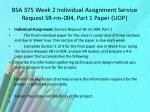 bsa 375 week 2 individual assignment service request sr rm 004 part 1 paper uop