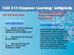 cgd 318 educational tutor indigohelp7