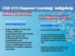 cgd 318 educational tutor indigohelp8