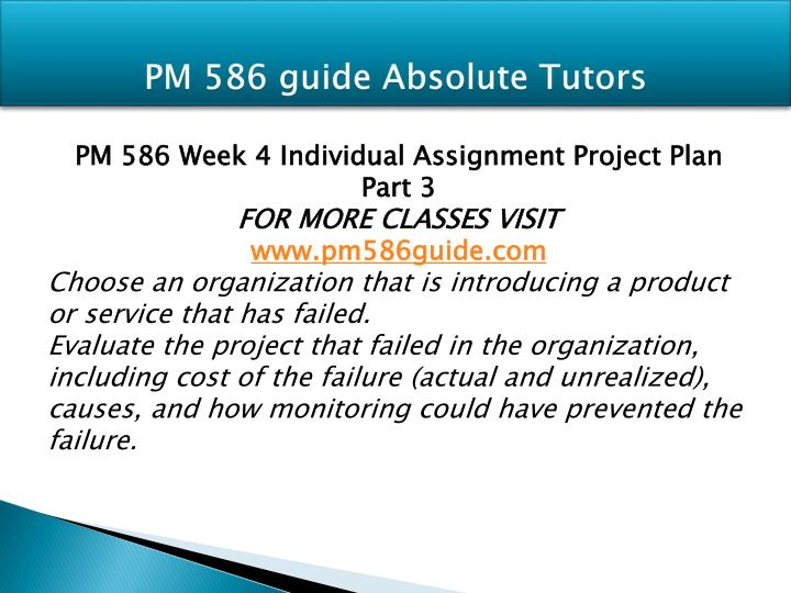 pm586 final study guide