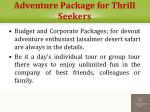 adventure package for thrill seekers1