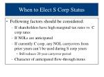 when to elect s corp status