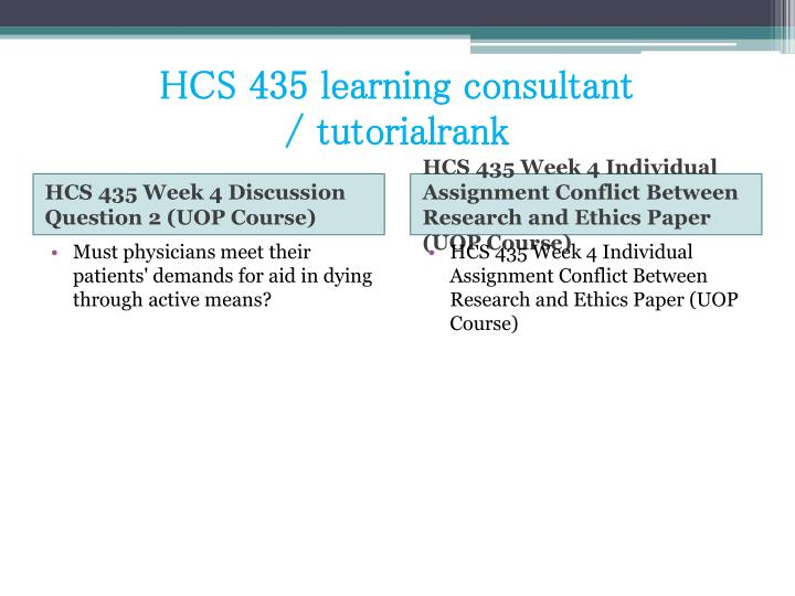HCS 435 learning consultant
