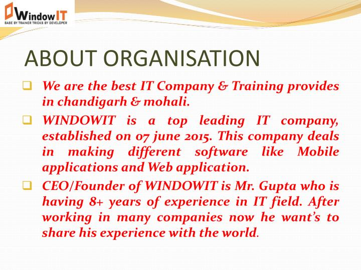 About organisation