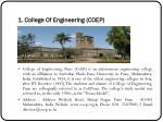 1 college of engineering coep