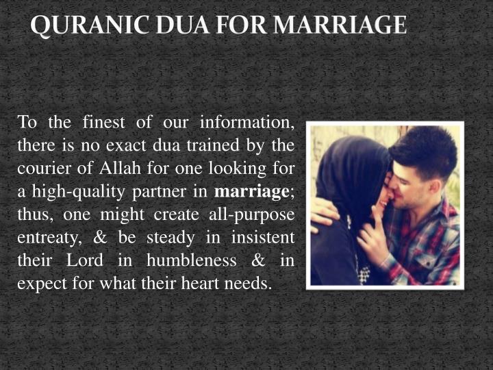 Quranic dua for marriage