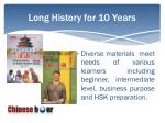 long history for 10 years3